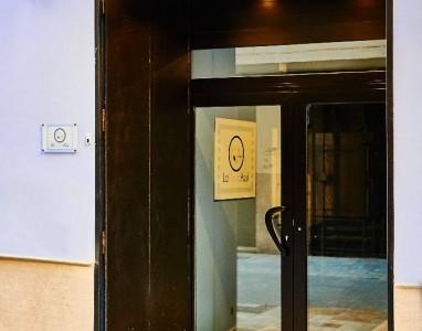 Exterior del Obrador La Nave Azul
